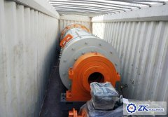 The achievement of ball mill to Pakistan